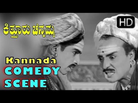 Balakrishna And Narasimha raju comedy | Kannada Comedy Scenes 51| Kitturu Channama Movie