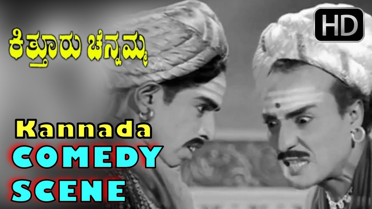 narasimha raju comedy videos