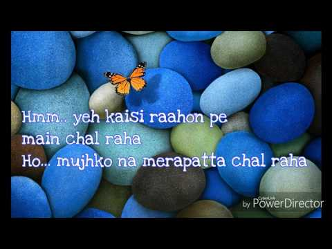 ROG JAANE FULL SONG LYRICS | Laali ki shaadi mein Laadoo deewana | Vivaan, Akshara,Gurmeet & Kavitta