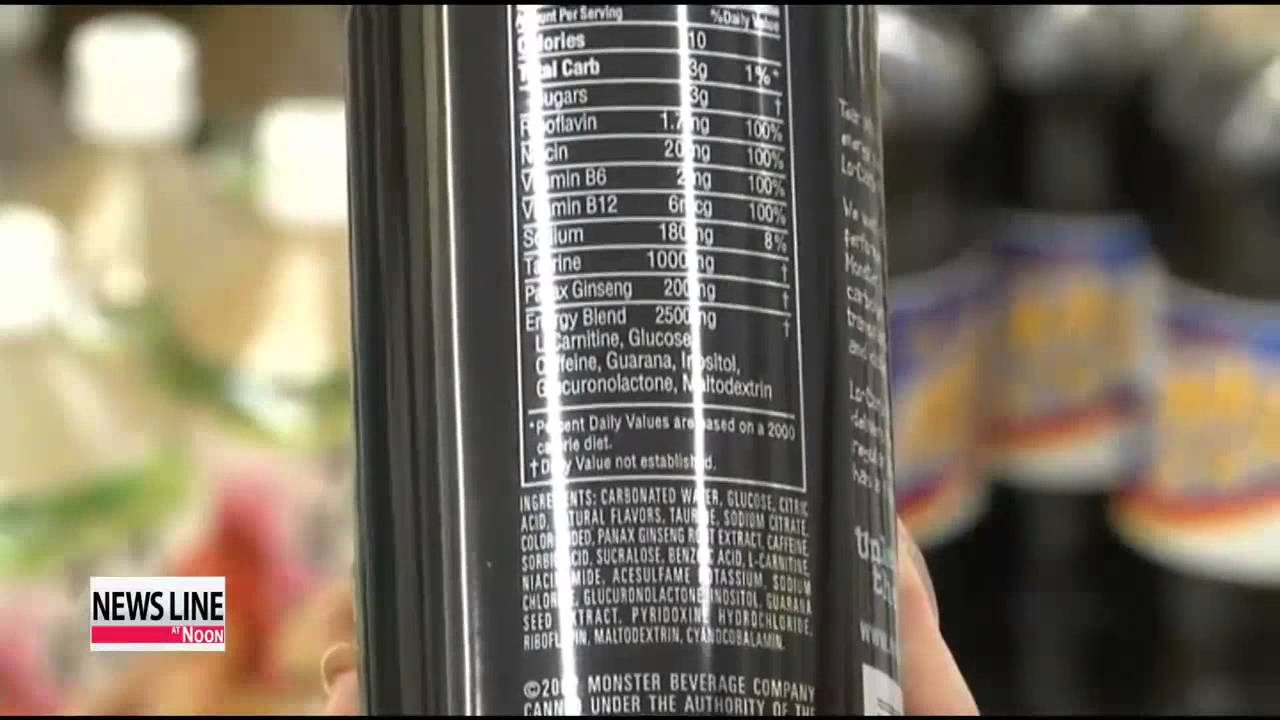 Energy drinks found to contain excessive amount of caffeine - YouTube
