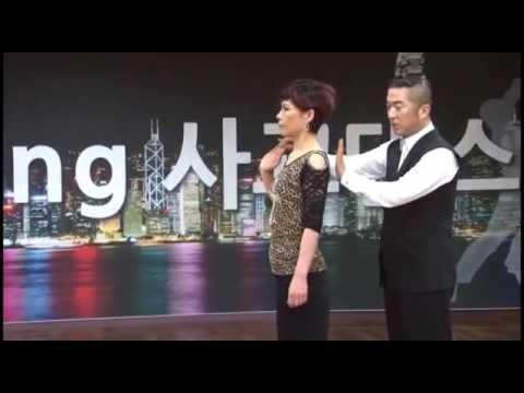 댄싱Queen  황규선 사교댄스 지루박 초급레슨 0