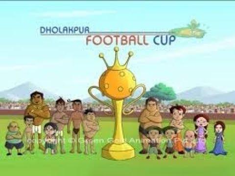 Chhota Bheem - Dholakpur Football Cup