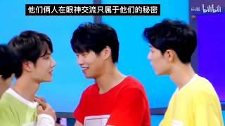 【bjyx】(Eng sub)Xiao Zhan shows deep concern when Yibo gets hurt on the neck