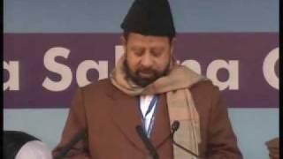 Ahmadiyya : Khilafat Ki Barkath Jalsa Qadian 2009 Day 1 Afternoon Part 3/5