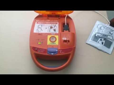 メーカー別AED音声