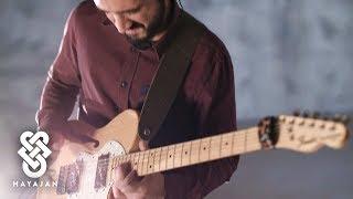 Hayajan - Ardon Wahed | هيجان - أرضٌ واحد