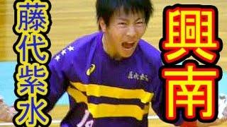 ハンドボール【藤代紫水 vs 興南】全国選抜大会2016 Handball Boys High School Championships Japan