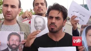 شماری از کابلیان در مقابل محل اقامت حکمتیار دست به اعتراض زدند