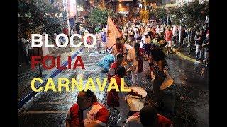 Bloco de carnaval, carnaval de rua,  desfile escola de samba no interior Apito de Mestre