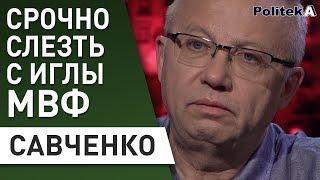 Зеленский против МВФ : кому нужен премьер - технократ? Савченко - Рада, гривна, выборы