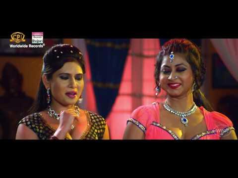 Saiyan Gamcha Bicha Ke | Sangram | Mamta Rawat, Khushboo Jain | Hot Bhojpuri Song