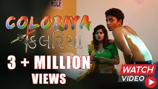 vuclip Best Gujrati Short Film | COLORIYA | The Desi Illusion | Navratri Special