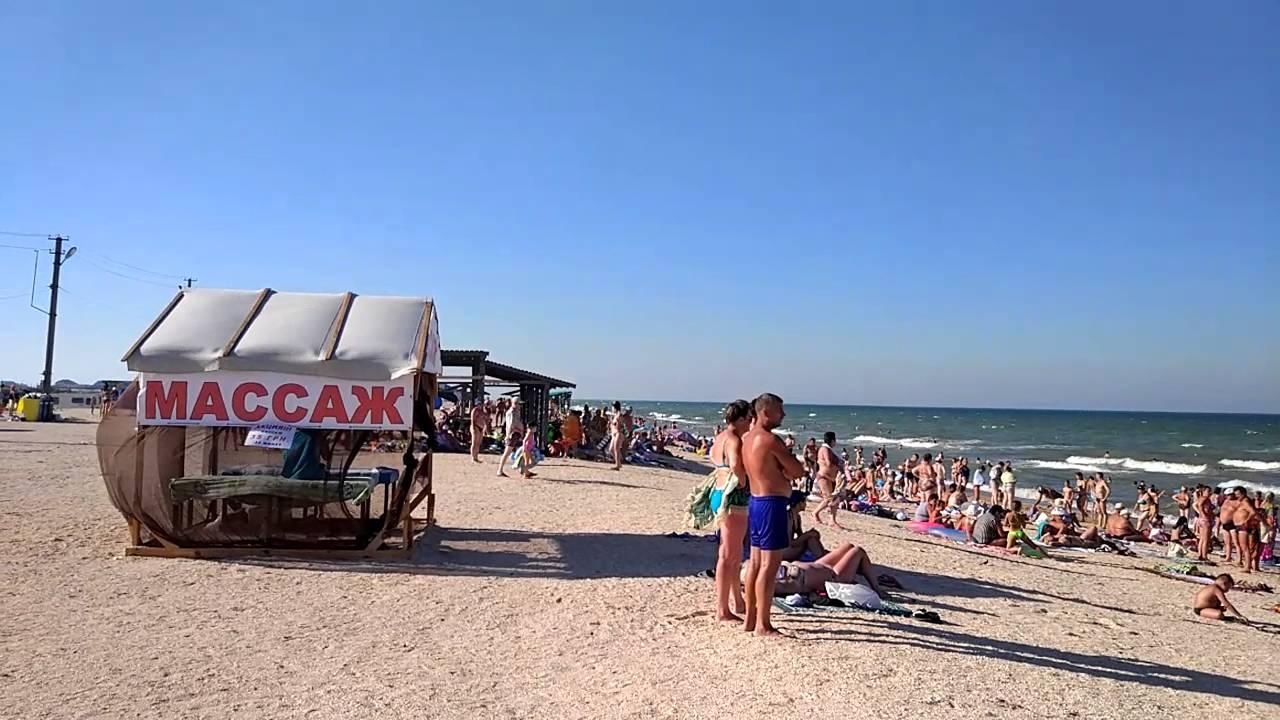 каталог прямо счастливцево фото пляжа аренда частного сектора кованого креста