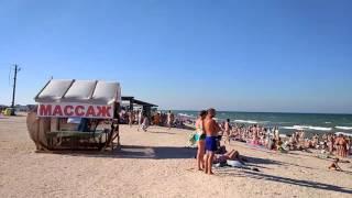 Счастливцево 2016 отдых пляж море Щасливцеве(Обзор села Счастливцево 2016., 2016-07-14T16:26:36.000Z)
