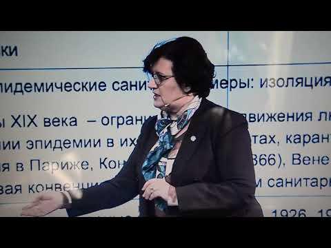 Мелита Вуйнович, представитель ВОЗ в России о коронавирусе 2020