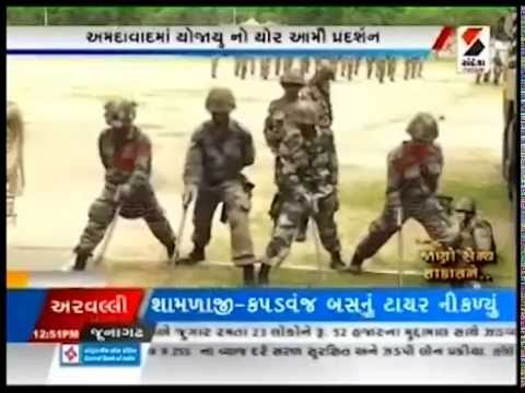 Know Your Army exhibition at LD Engineering college ground In Ahmedabad_Part 01 || Sandesh News