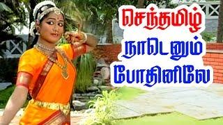 செந்தமிழ் நாடெனும் போதினிலே... - Senthamizh - Bharathiyar Songs
