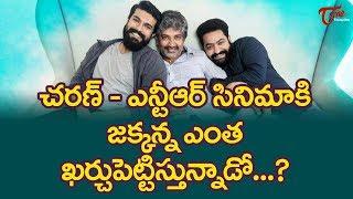 Huge Budget for Jr NTR, Ram Charan, Rajamouli Multistarrer Movie !