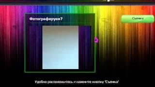 Видео обзор программы ФОТОКАБИНА(Видео показывает принципы работы программного комплекса