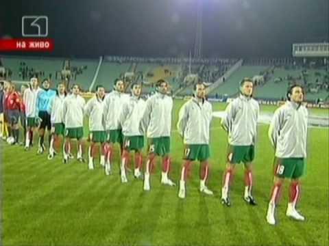 Bulgaria Romania Euro2008 qualifications