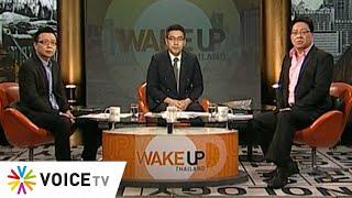 #WakeUpThailand ประจำวันที่ 25 มีนาคม 2564