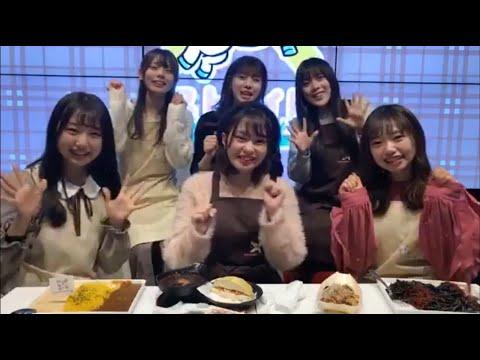ラストアイドルカフェOPEN記念配信/ラストアイドル 2019年02月08日16時09分18秒