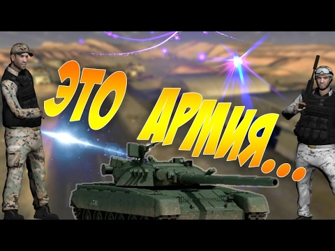  Criminal Russia Role Play 3 Server Призыв в Армию 