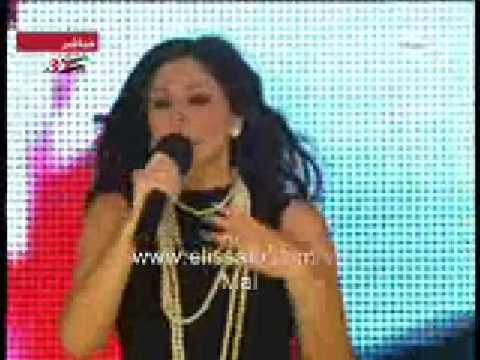 اليسا عيشالك - Elissa Ayshalak