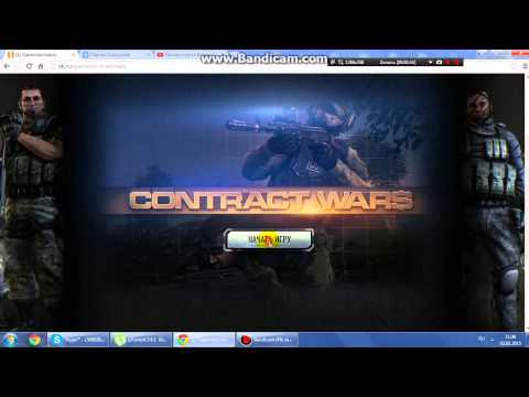 Промо коды в игру Contrack Wars