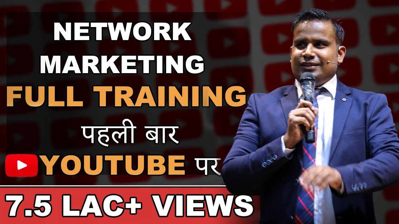 पहली बार youtube पर Network Marketing Full Training Video By Sagar Sinha | MLM Training in Hindi