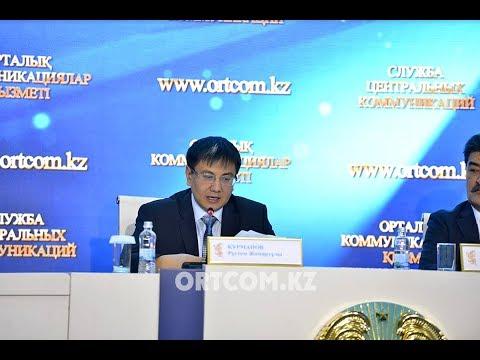 О новых мерах поддержки казахстанских аграриев
