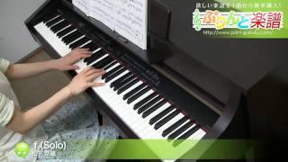 使用した楽譜はコチラ http://www.print-gakufu.com/score/detail/62600...