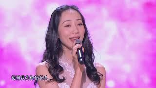 2019江苏卫视猪年春晚 《追光者》韩雪、翟天临