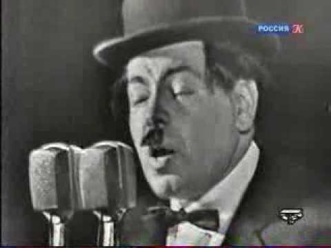 О театре миниатюр Райкин изображает Чарли Чаплина