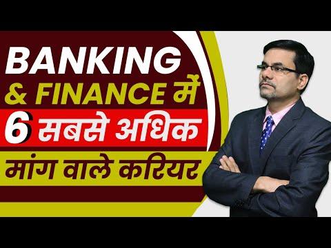 6 Highly Demanding Careers in Finance | Career in Finance & Banking | Bank Jobs
