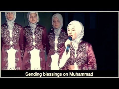 Assalamu Alayka Ya Rasool Allah -- English Arabic Albanian (Lyrics) -- السلام عليك يا رسول الله