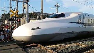 新幹線 N700A 踏切通過しま~~す。新幹線なるほど発見デー2018