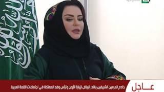 لقاء خاص مع الدكتور ماهر الطراونة القائم بالاعمال في السفارة الاردنية