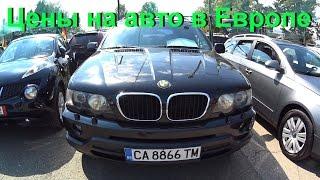 Цены на автомобили в Европе | авторынок Болгарии | ищем машину