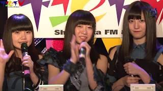 2017年6月15日放送 ゲスト:26時のマスカレイド ※尚FRESH! でも放送開始...