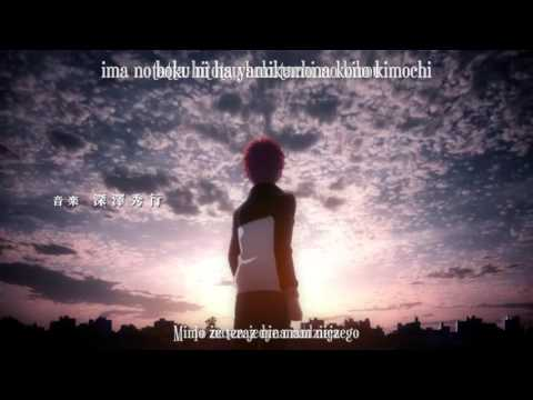 Fate Stay Night Unlimited Blade Works OP 01 IDEAL WHITE