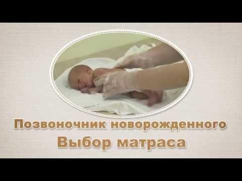 Ортопедическая подушка П22 Bambini Trelax для детей от 1,5