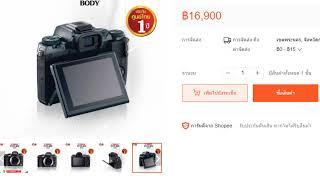 อยากซื้อ Mirrorless Canon งบ 20K เลื่อกตัวไหนดี Canon m50 vs Canon M5   | อ.ธิติ ธาราสุข ARTT Master