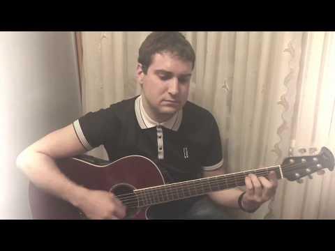 Артем Дьяков - Небеса (LUMEN Cover)