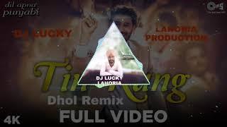 Tin Rang (Dhol Remix ) Harbhajan Maan Ft DJ LUCKY LAHORIA PRODUCTION