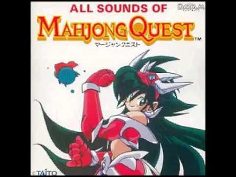 マージャンクエスト BGM Mahjong Quest OST