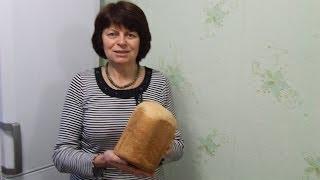Хлеб с отрубями в хлебопечке  Видео рецепт очень вкусного хлеба