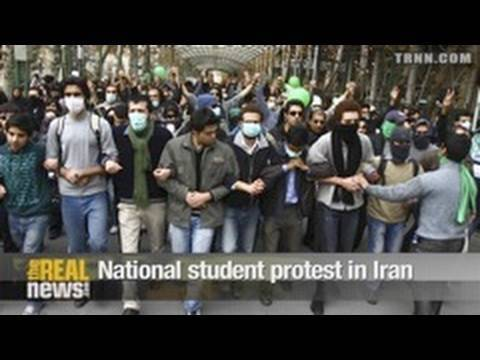 National student protest in Iran