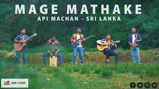 Mage Mathake by Api Machan