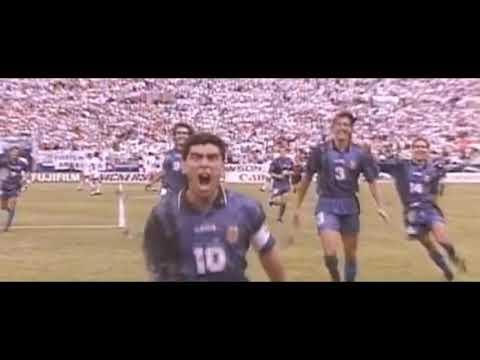 Maradona Movie - USA 1994 Scene
